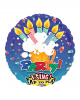 "Singing Foil balloon ""Birthday Party"""
