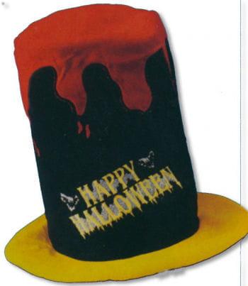 Hut Happy Halloween