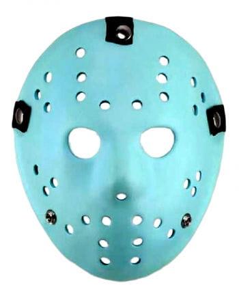Jason Maske Video Game Version
