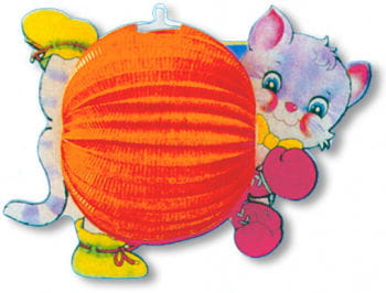 Cat Paper Lantern for Kids