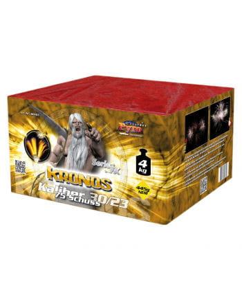 Kronos battery fireworks 75 rounds