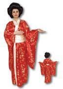 Geisha Kimono Costume Red Premium